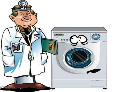 Картинки по запросу ремонт стиральных машин